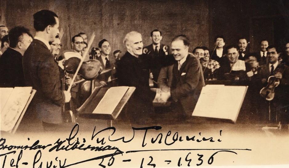 La Toscanini il 25 aprile 2020 a Casa Cervi